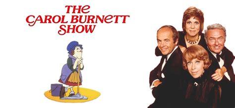 the carol burnett show retroland
