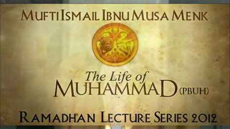 biography of hazrat muhammad sallallahu alaihi wasallam lecture 02 life of prophet muhammad sallallahu alaihi