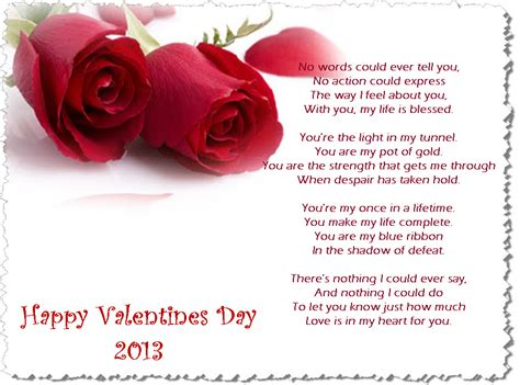 happy valentines day my poem this valentines day