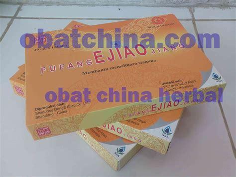 Obat Herbal China Penambah Stamina jual fufang ejiao jiang obat anti dbd anemia pusing