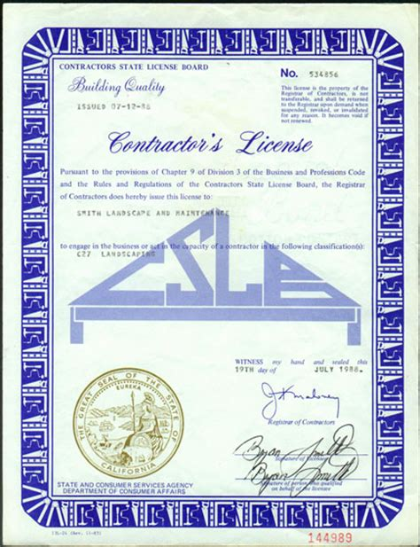 Landscape License Smith Landscape License Insurance