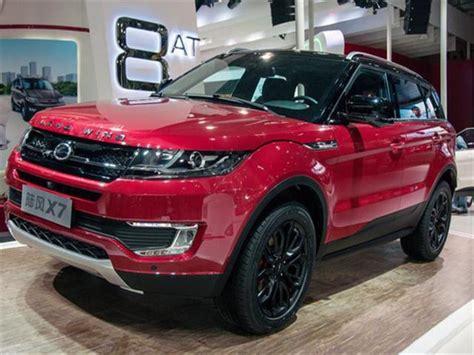 tutte le automobili clonate dai cinesi caraffinityit
