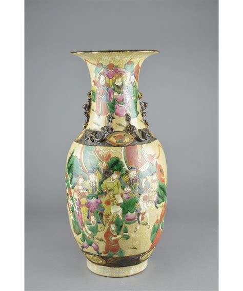 brown etched porcelain vase ming chenghua
