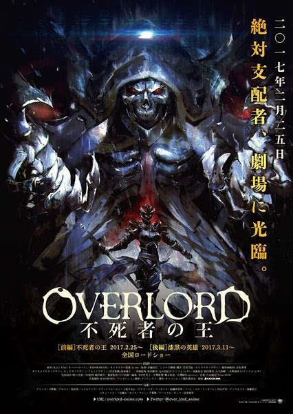 Myanimelist Overlord by Overlord Manner Pictures Myanimelist Net
