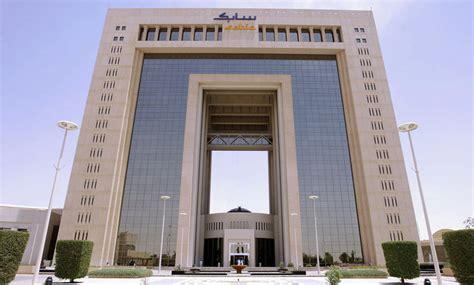 Mofa Jeddah by Sabic Hq Riyadh