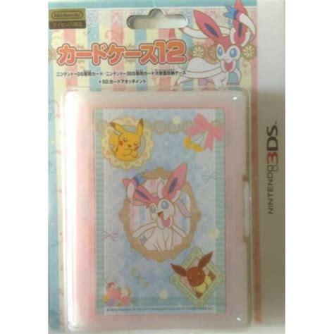 Kotak Cardtrige Nintendo 3ds Edisi Eeve center 2013 nintendo 3ds dsill dsi ds lite sylveon eevee pikachu cartridge storage