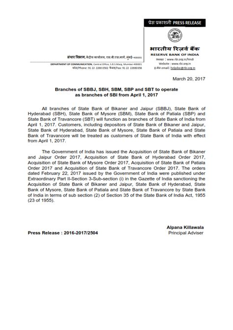 section 35 banking act branches of sbbj sbh sbm sbp and sbt to operate as