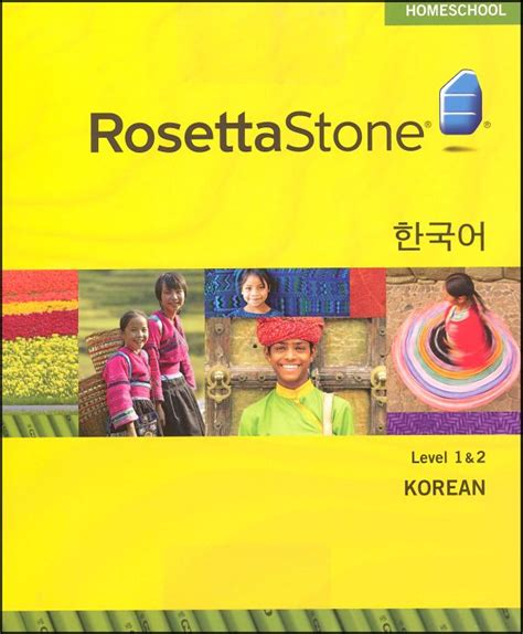 rosetta stone download free rosetta stone korean with audio companion free download
