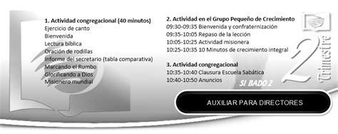 programa de escuela sabatica para el dia de los padres auxiliar para directores de escuela sabatica 2do