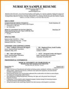 4 resume licenses and certifications inventory count sheet
