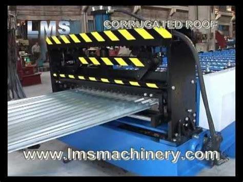 pattern machine you tube lms corrugated pattern roll forming machine youtube