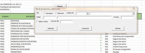 clculo anual de isr 2015 en excel calculadora isr anual 2015 sueldos y salarios calculadora