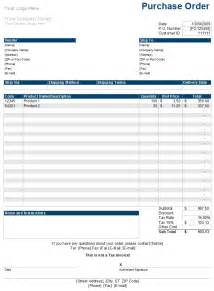 purchase order excel template purchase order template e commercewordpress