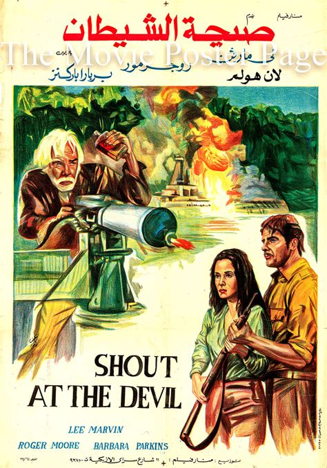 Shout Devil 1976 Shout At The Devil 1976 Lee Marvin Egyptian Film Poster F Ex 45