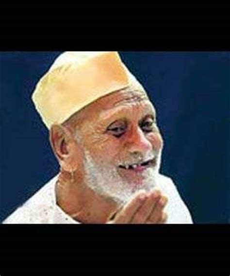 bismillah khan biography in hindi language ustad bismillah khan biography ustad bismillah khan bio