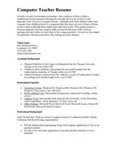 resume format for computer teachers documental computer teacher resume and cover latter sles vntask com