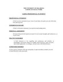 career goal statement sample