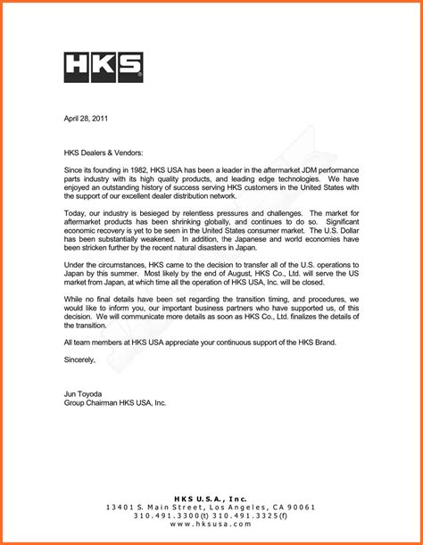 Business Closing Letter To Staff business letter openings and closings 28 images 7