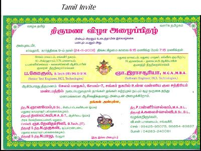 tamil wedding invitation wordings sles tamil quotes in marriage quotesgram