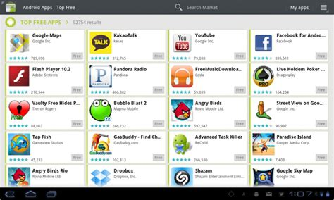 best android market app best android apps in the present day market