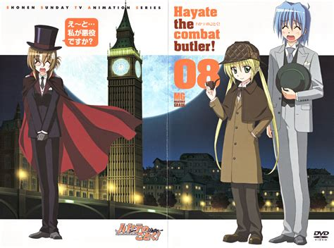 the combat butler hayate the combat butler hayate the combat butler dvd vol