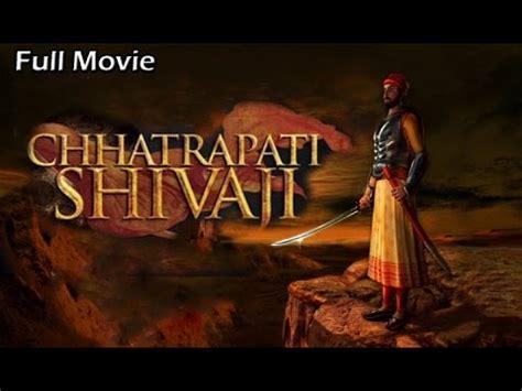 Indian Film Kiamat | film full kiamat 2012 chhatrapati shivaji full hindi movie