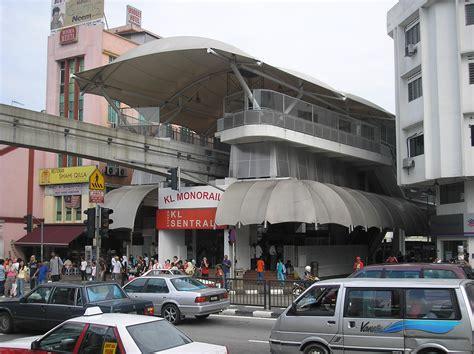 File:Kuala Lumpur Sentral station (Kuala Lumpur Monorail