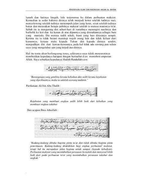 Kembali Dalam Dekapan Tarbiyah Oleh Dr Yusuf Qardhawi tarbiyah islam madrasah hasan al banna dr yusuf qardhawi