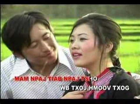 hmong song hmong song