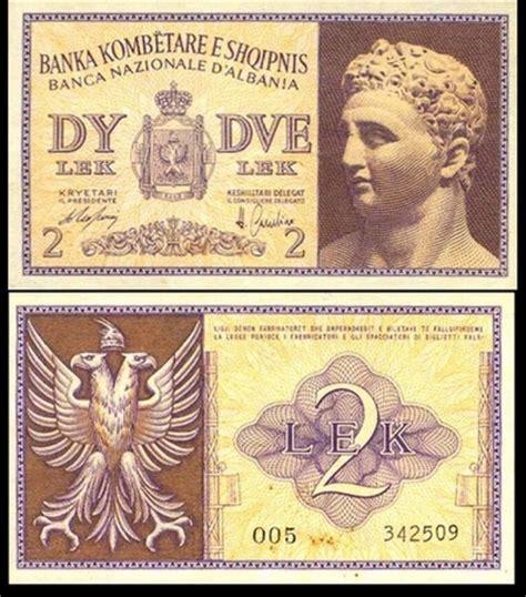 rosetta stone albanian history of macedonia alexander the great in albanian
