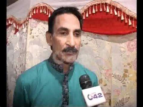 zain pakistani actor writer khawaja pervaiz prayer stage actor late mastana