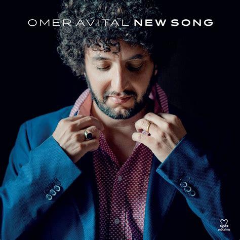 new songs omer avital new song spellbindingmusic