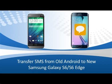 how to transfer text messages from android to computer how to transfer sms messages from android to samsung