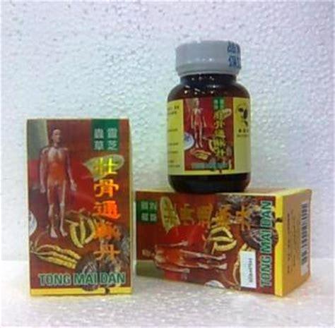 Tong Mai Dan Obat Rematik 1 jual tong mai dan ginseng obat asam urat rematik nyeri sendi sakit pinggang herbal china