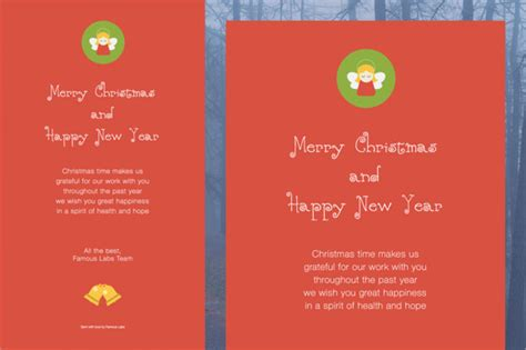 12 New Year Email Templates To Download Sle Templates Constant Contact Happy New Year Template