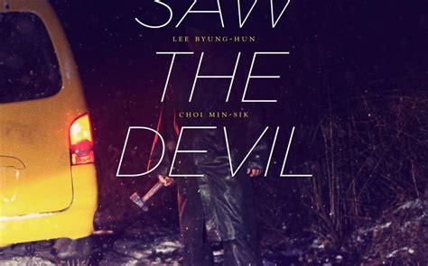 venganza en devils acre el mejor cine alternativo y de serie b i saw the devil venganza en estado puro