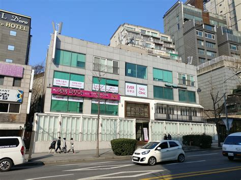 ever skin clinic in seoul my guide seoul