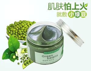 Masker Vire By Pnh Magazzino jual korean green beans mud mask masker lumpur kacang