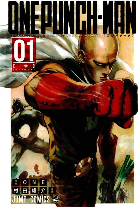 punch vol 1 books one punch vol 1 review snappow