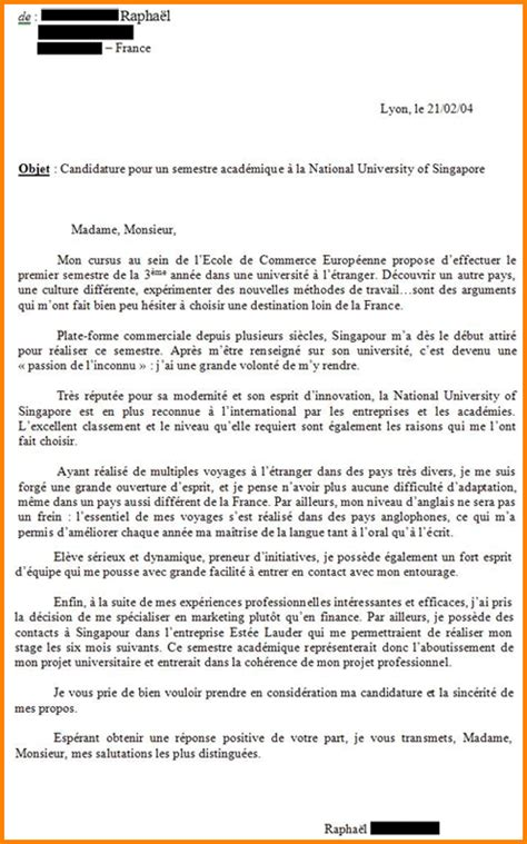 Lettre Motivation Ecole De 10 Exemple Lettre De Motivation Pour 233 Cole Format Lettre