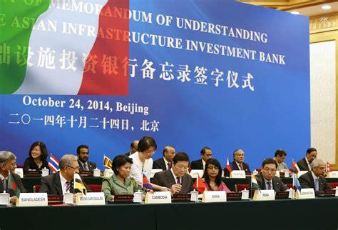 banche cinesi in italia l italia entra nella aiib la cinese cosa succede