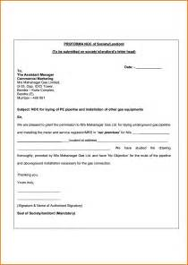 Non Certification Letter doc 7281032 letter of no objection template noc sample