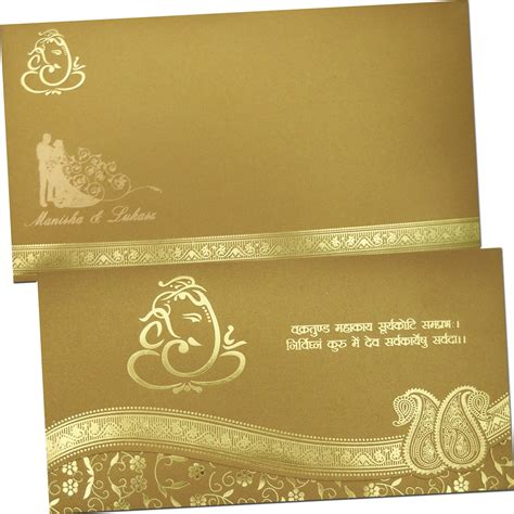 Indian Wedding Card Envelope Design by W 1009 The Wedding Cards