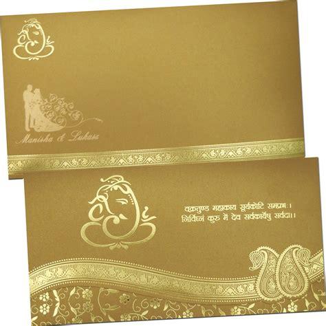 indian wedding invitation printers w 1009 the wedding cards