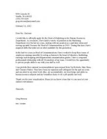 cover letter promotion application cover letter