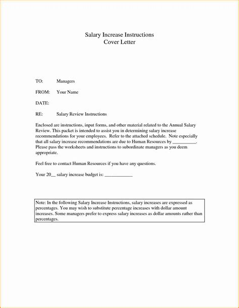 salary letter template 7 salary increase letter template from employer simple