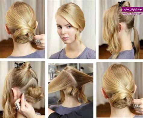 step by step instructions for short shag haircut مدل مو دخترانه عکس مدل مو ستاره