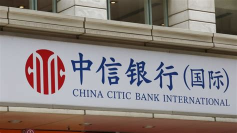 bank international china economy eases in april sparking worries on rebound