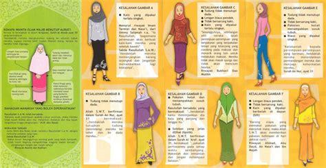 Tari Syari jilbab syar i bukan mode kantor berita islam mina page