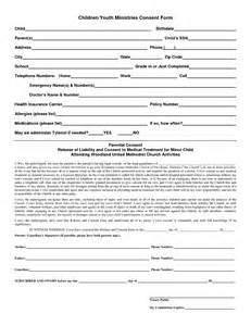 consent form template for children best photos of sle informed consent to exchange